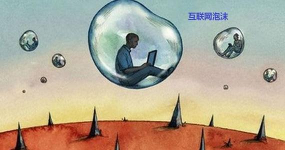 恍若一梦的互联网30年